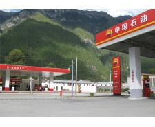 中石油油站标识