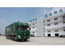 中国邮政物流工矿灯项目